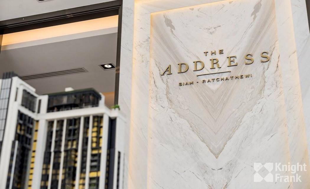 ขายคอนโดมิเนียม ดิ แอดเดรส สยาม-ราชเทวี ขาย 7,477,079 บาท