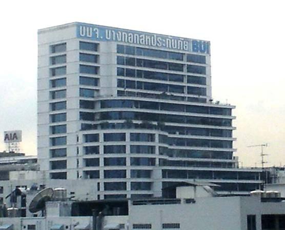 BUI Building II