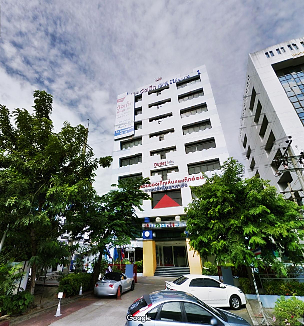 Wangdek Building I
