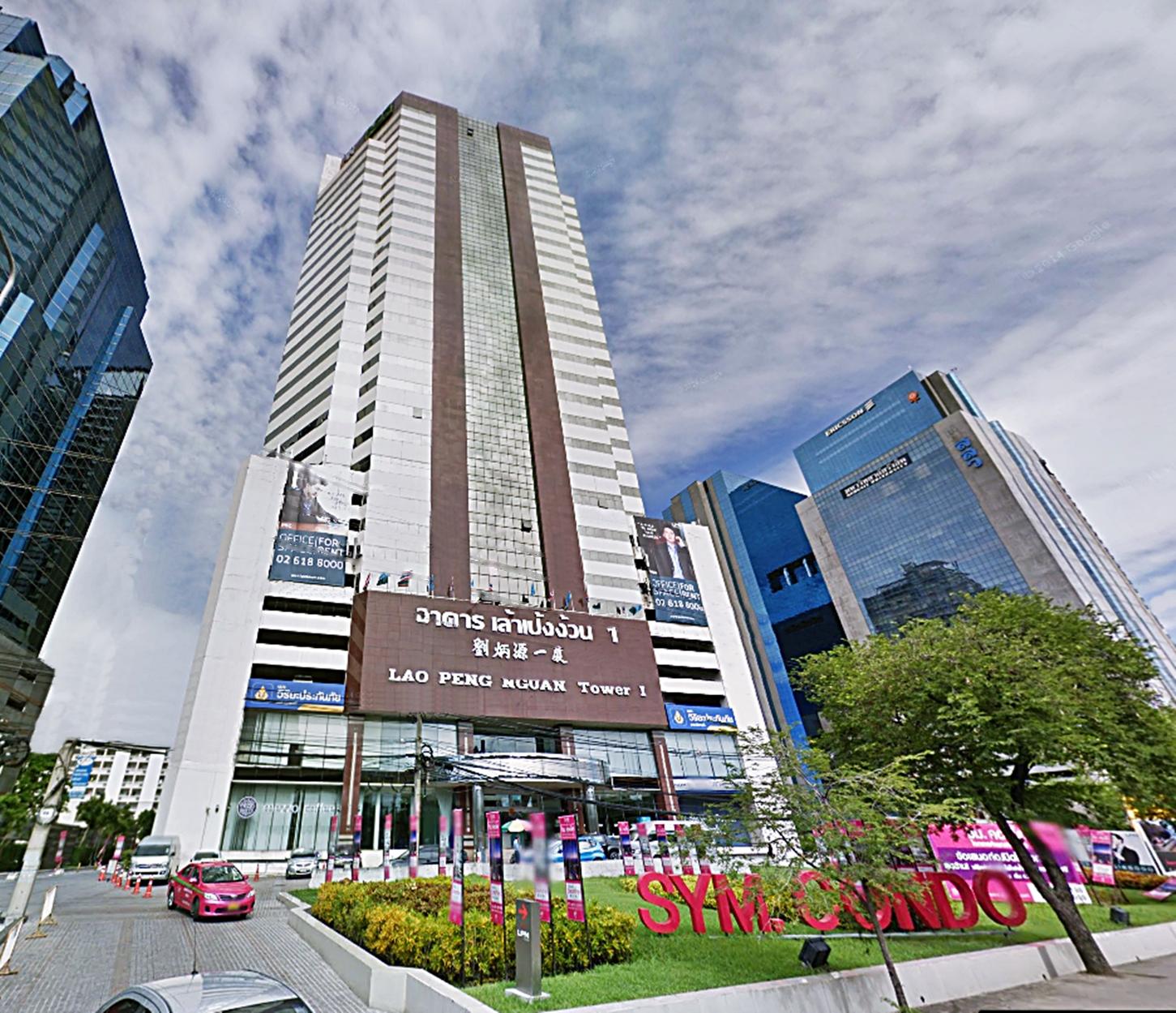 Lao Peng Nguan Tower
