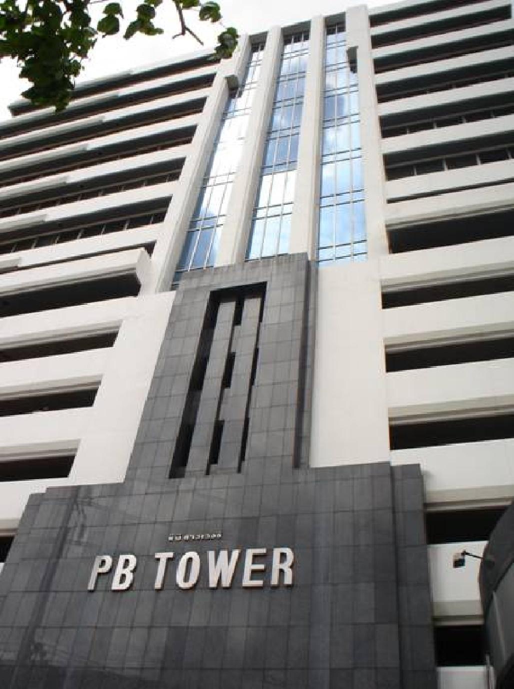 PB Tower