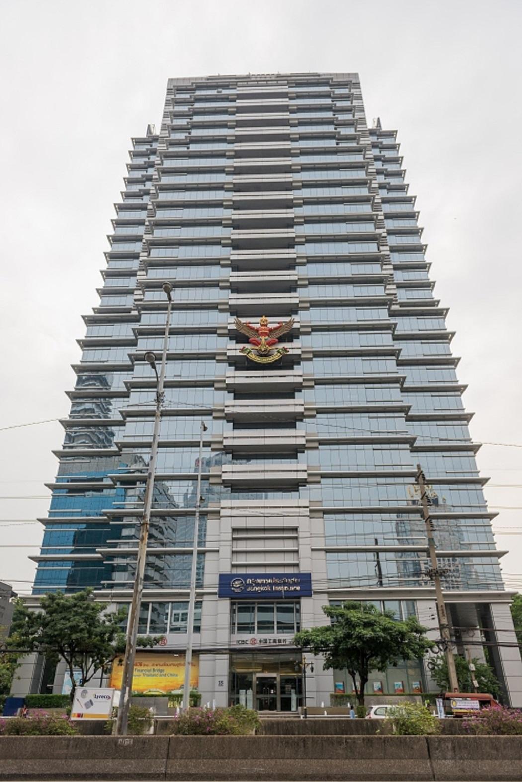 Bangkok Insurance Building