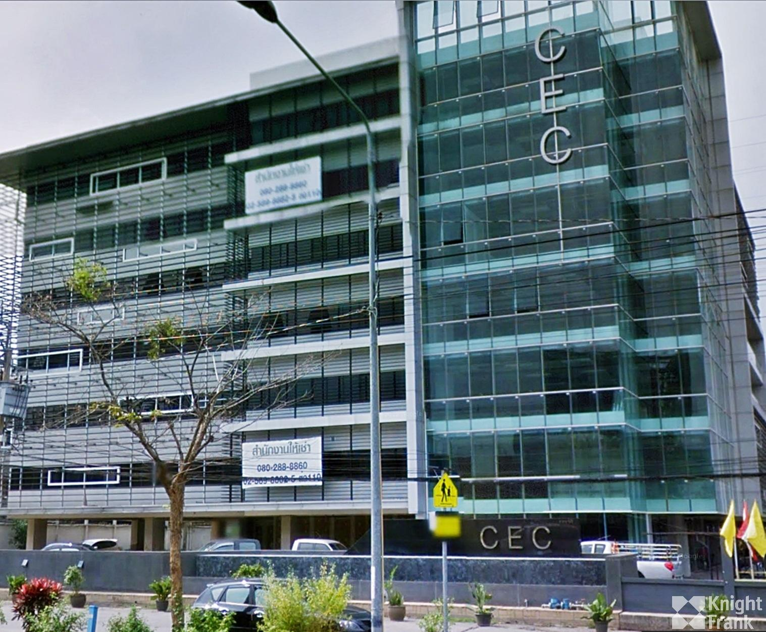 CEC Building