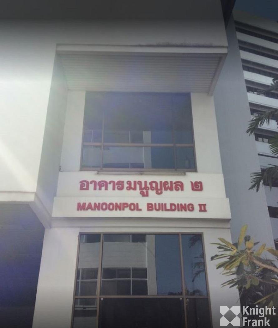 Manoonphol Building 2