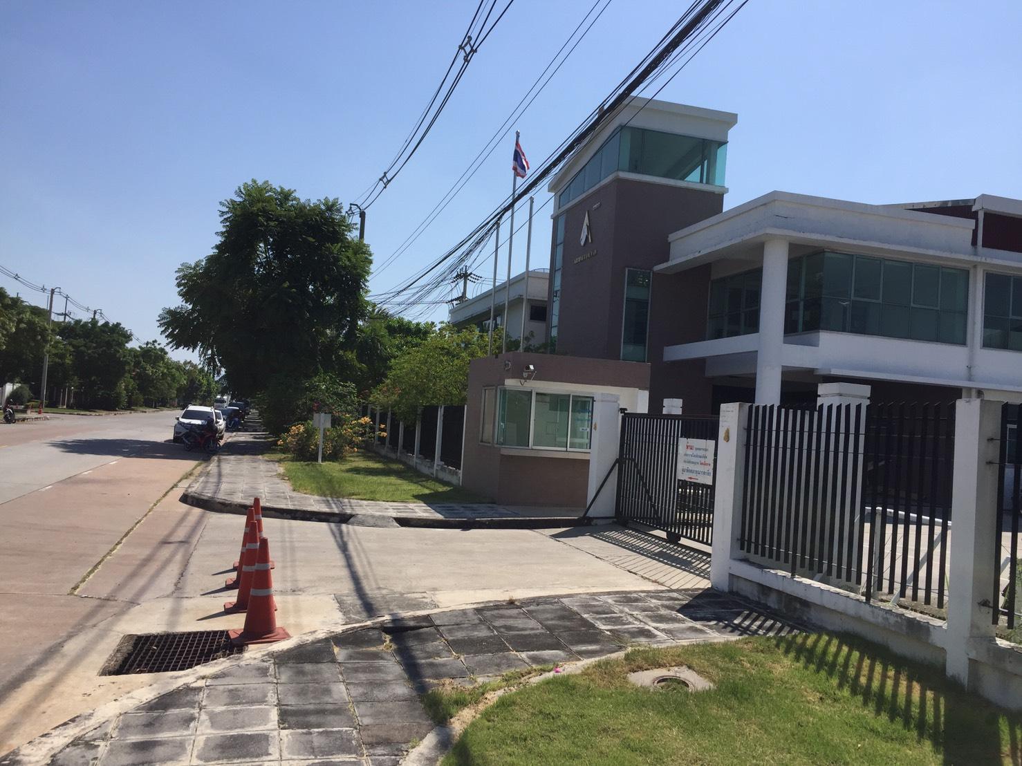 Factory Amata City Chonburi Industrial Estate