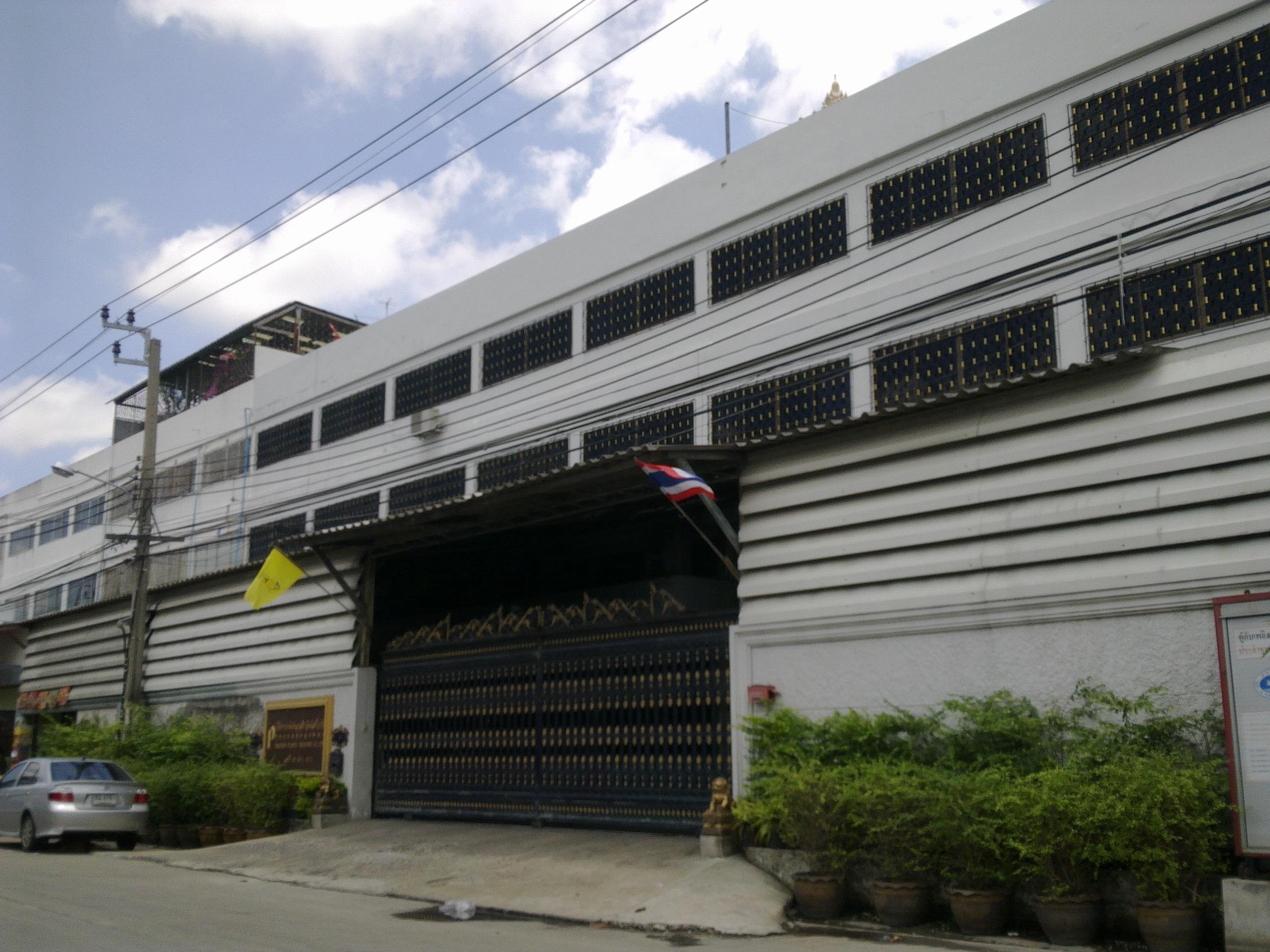 Warehouse Kingkaew Road, near Suvarnabhumi Airport
