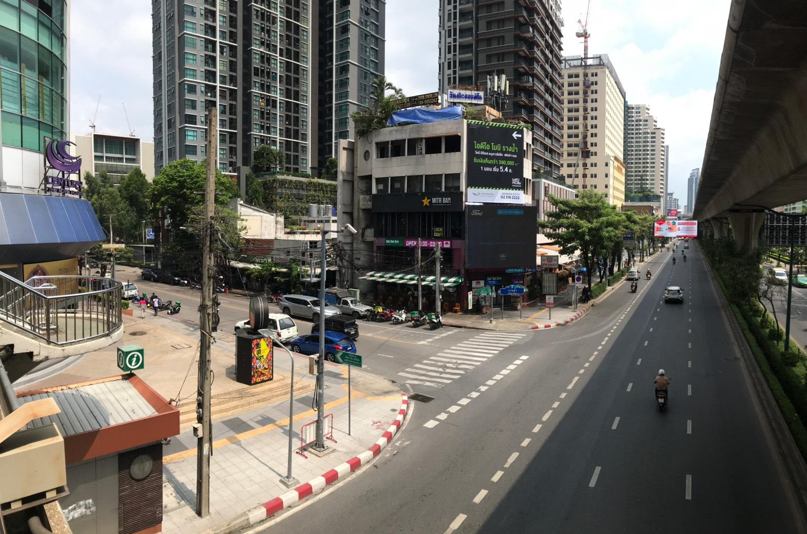 Land Soi Rang Nam